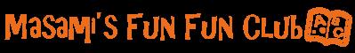 Masami's FunFun Club-鹿児島市のベビーサイン・おひるねアート・親子英語教室-